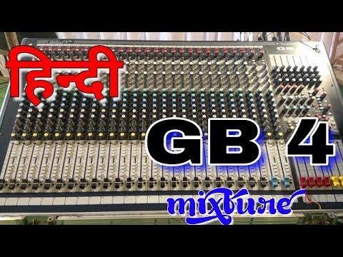 Soundcraft Gb4 Pdf