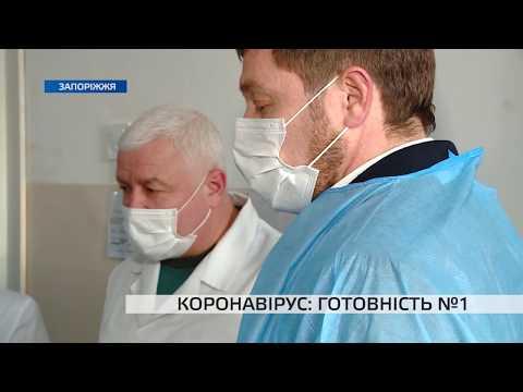 Телеканал TV5: Запорізька обласна інфекційна лікарні готова приймати пацієнтів з новим вірусом