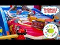 Thomas and Friends BED TRACK CHALLENGE! Thomas Train with Brio   Fun Toy Train Videos for Children