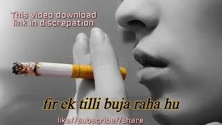 Cigarette whatsapp status new gum shayri whatsapp status sid status