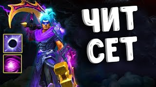 ЧИТ СЕТ АНТИМАГ В ДОТА 2 - CHEAT SKIN ON ANTIMAGE DOTA 2