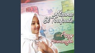 Atouna El Toufoule