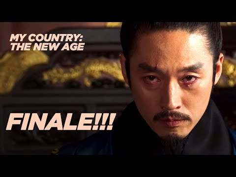 MY COUNTRY FINALE REACTION and REVIEW | Netflix Korean Drama