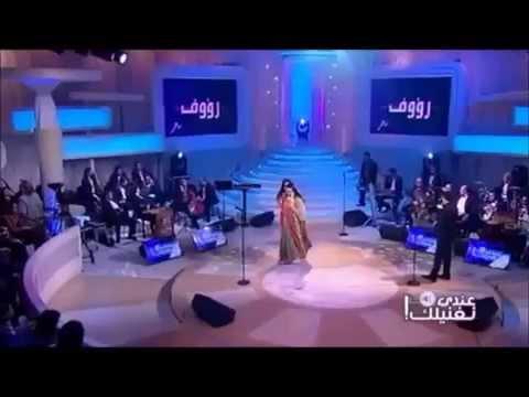 Faiza Mahressi Raouf Maher