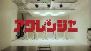 アワレンレッド(徳川綱吉)→ 村井良大 、アワレンブルー(柳沢吉保)→ ...