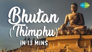 Travel Podcast Thimphu Bhutan Musafir Hun Yaaron PENDOWN Manjulika Pramod Abhimanyu Kak
