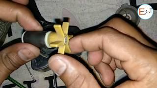 how to air cooler water pump repair at home |experiment video in Hindi Urdu by Electric Guruji