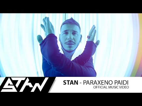 STAN - Παράξενο Παιδί | STAN - Paraxeno Paidi (Official Music Video HD)