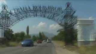 Керчь - Феодосия - Коктебель - Урочище(, 2011-12-10T14:07:52.000Z)