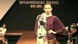 """Autumn/Winter 2008 Fashion Show - """"Luck Has Arrived"""" Thumbnail"""