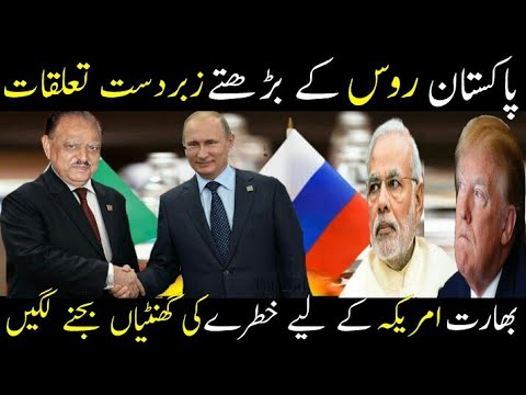 Pakistan Russia Relationship And India America Crying
