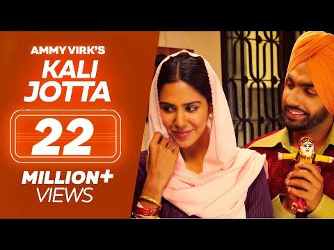 Kali Jotta | Nikka Zaildar 2 | Ammy Virk, Sonam Bajwa | Latest Punjabi Song 2017 | Lokdhun Punjabi