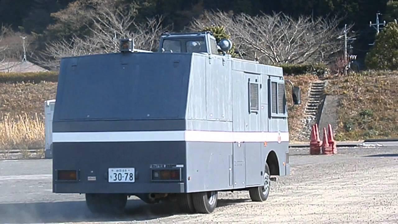 静岡県警察遊撃放水車 - YouTube