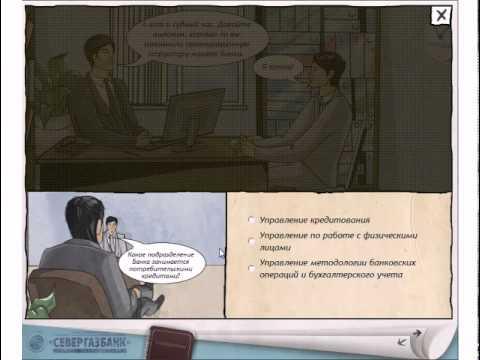 Комикс курсы VK