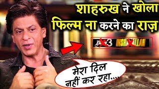 Shahrukh khan Breaks His Silence On Not Signing A Film Yet!