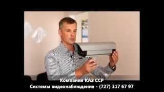 Камеры видеонаблюдения(, 2013-06-08T17:59:13.000Z)