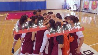 【HBL特企】前進普門高中體驗一日訓練。 余惟:「最感動的是teamwork」
