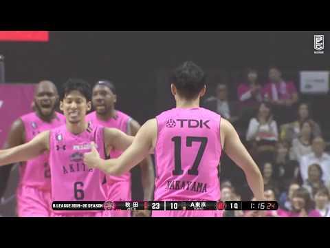 秋田ノーザンハピネッツvsアルバルク東京|B.LEAGUE第3節 Highlights|10.16.2019 プロバスケ (Bリーグ)