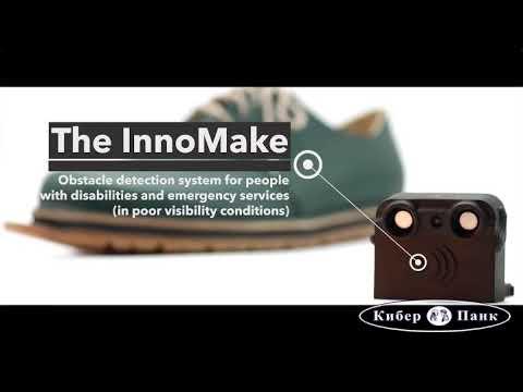 Представлена обувь с ультразвуковыми датчиками для слабовидящихий стартап представил обувь для