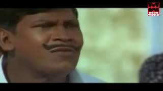 Evergreen Vadivelu Comedy   Tamil Comedy Scenes   Vadivelu Comedy Collections   Non Stop Comedy