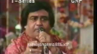 Maiyaji Mere ang sang aap raho - ( Exclusive Video Cassette rip ) - N A R E N D R A  C H A N C H A L
