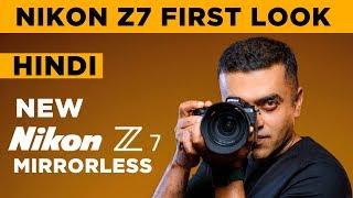 Nikon Z7 Mirrorless Camera Hands On First Look Mini Review Hindi 4K