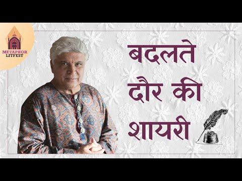 Badalte Daur ki Shayari | Javed Akhter | Lucknow Literature Festival