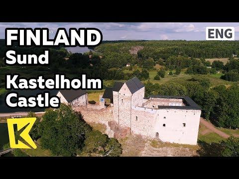 【K】Finland Travel-Sund[핀란드 여행-순드]카스텔홀름성/Kastelholm Castle/Swedish Monarchy/Armor