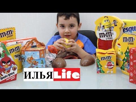 Видео: Новогодние подарки 2017kinder eggsЧто подарить ребенку на Новый ГодСладкие подарки на Новый Год