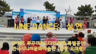 YE SEO Line dance / 곡명 :   실연 …