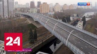 Уникальное сооружение: через канал имени Москвы перекинули новый мост - Россия 24