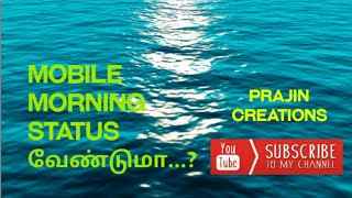 Tamil HD whatsapp status video free download