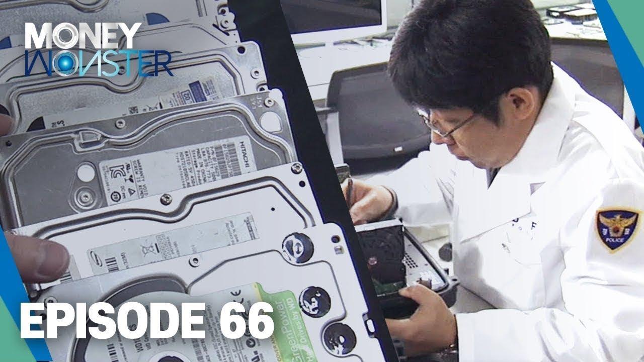 [Money Monster] Ep 66 - EEG Application Technology /Digital Forensic /  Untact Marketing