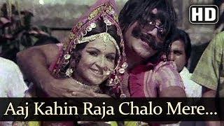 Aaj Kahin Raja Chalo Mere (HD) - Ujala Hi Ujala Songs - Vinod Mehra - Yogeeta Bali - Old Hindi Song