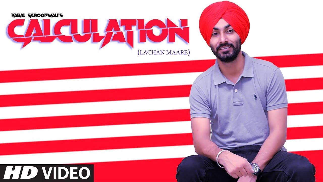 Calculation (Full Song) Kabal Saroopwali | Money On The Beat | Latest Punjabi Songs 2019