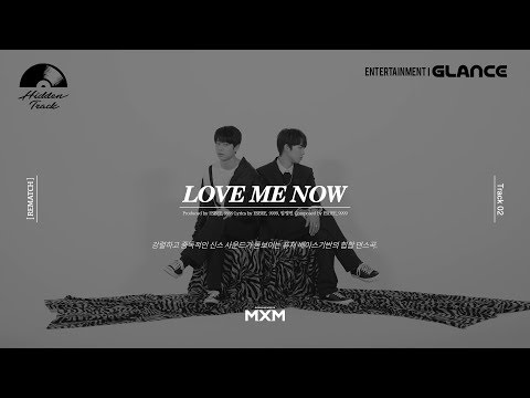 [Hidden Track] MXM(BRANDNEWBOYS), 〈LOVE ME NOW〉