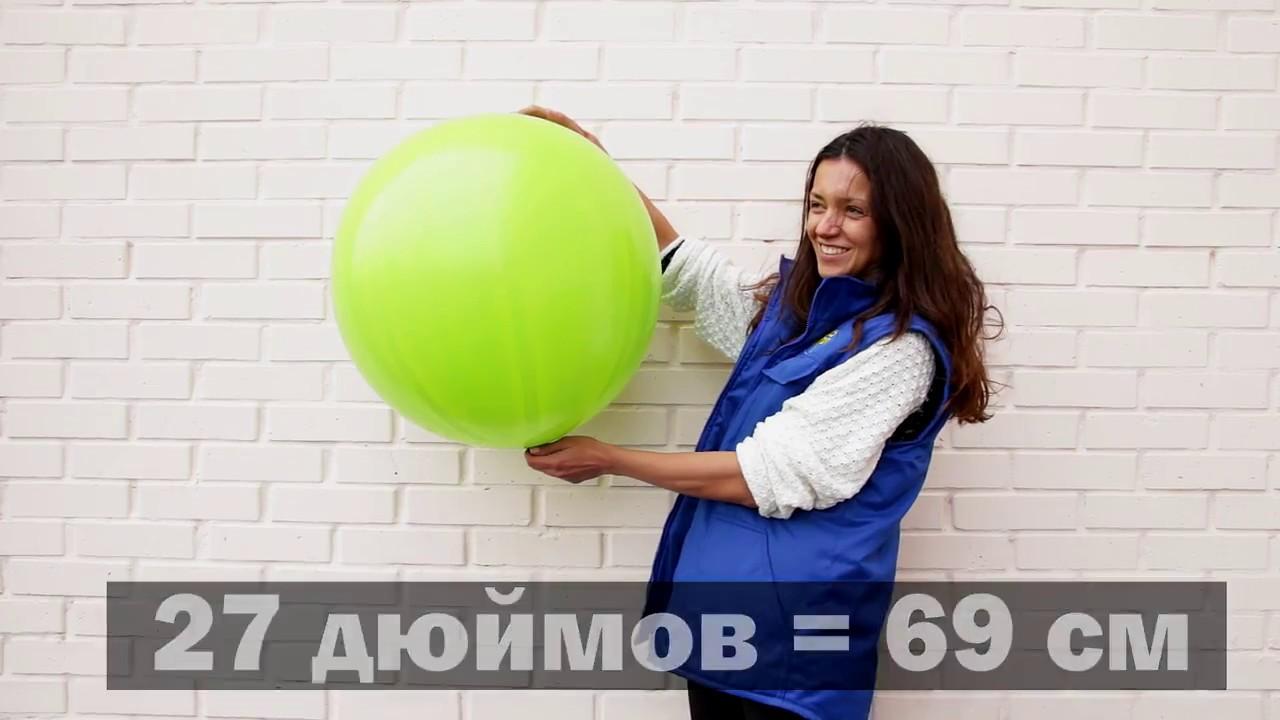 Калибратор для воздушных шаров своими руками фото 55