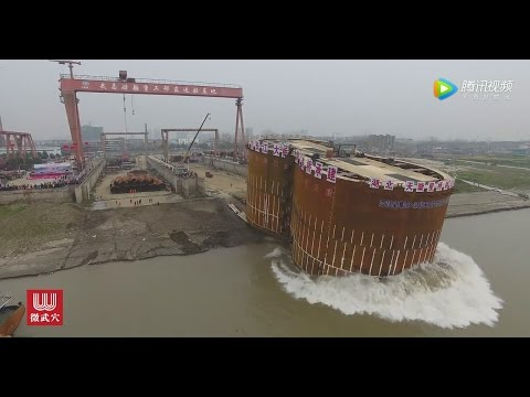 Wuxue Yangtze River Bridge Steel Cofferdam Launch 武穴长江大桥钢围堰下水