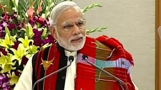 PM announces peace accord with NSCN, Naga militant group