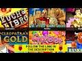 Aladdins Wishes NO DEPOSIT Bonus MOBILE & ONLINE Casino Games