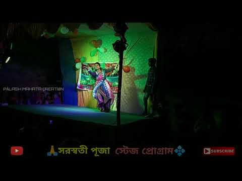#Mahata_Mixing_Zone..\\ Saraswati Puja Dance 💃Stage Program...|| RANGOBOTI O RANGOBOTI 💃🏻💃🏻🎼🎧