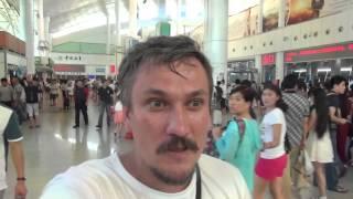видео Город Сямынь (Xiamen), Китай