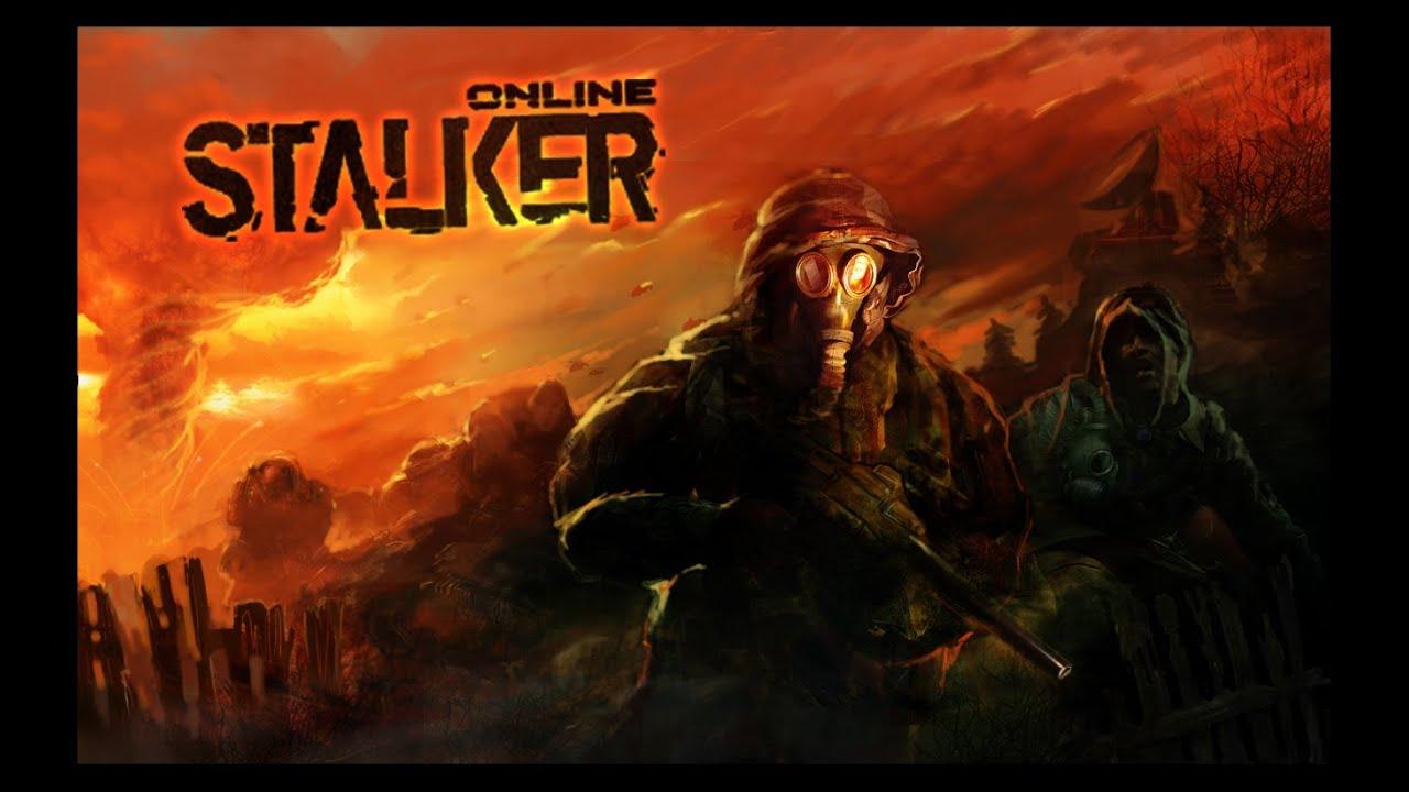 Stalker online гайд по квестам 2016
