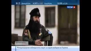Россия 24 Специальный репортаж Сербия Братская помощь(, 2015-03-02T16:20:02.000Z)