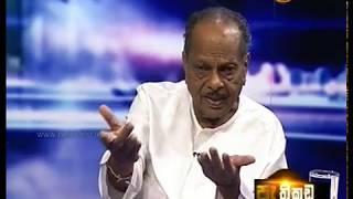 Pathikada, sirasa tv with Bandula Jayasekara 13th November 2018 Veerasingham Anandasangaree,MP Thumbnail