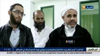 شاهد ما قاله سكان رأس الماء بسيدي بلعباس بعد استفادتهم من مستشفى