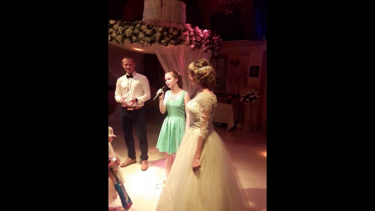 Песня на свадьбу сестре старшей