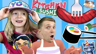 ОТКРЫЛИ ЯПОНСКИЙ РЕСТОРАН или СИМУЛЯТОР СУШИ БАРА от FFGTV в Игре Kitchen Sushi