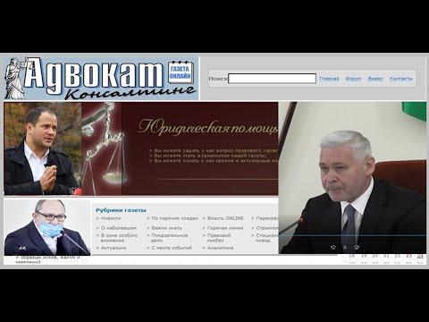 """Картинки по запросу """"терехов каряка зеленський"""""""