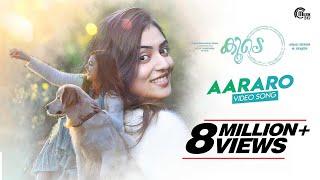 Koode Aararo Song ft Nazriya Nazim|Prithviraj Sukumaran,Parvathy|Anjali Menon|Raghu Dixit|M Renjith